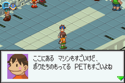 Battle Network Rockman EXE 3