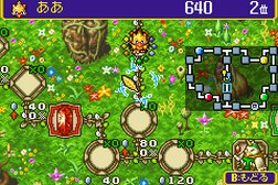 Chocobo Land - A Game of Dice