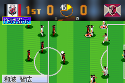 J.League Pro Soccer Club wo Tsukurou! Advance