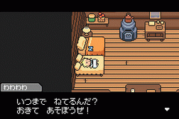 Mother 3