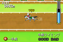 Narikiri Jockey Game - Yuushun Rhapsody