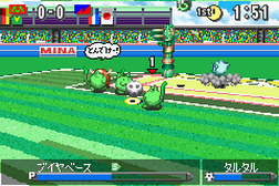 Shiren Monsters Netsal