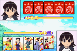 Azumanga Daiou Advance
